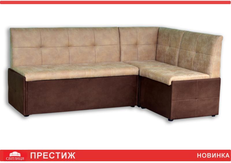 0b38f6409d89 Кухонный уголок ПРЕСТИЖ | Мебельная фабрика